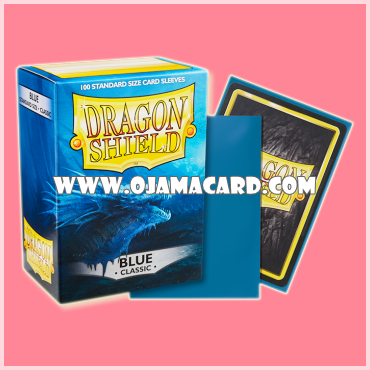 Dragon Shield Standard Size Card Sleeves - Blue • Classic 100ct.