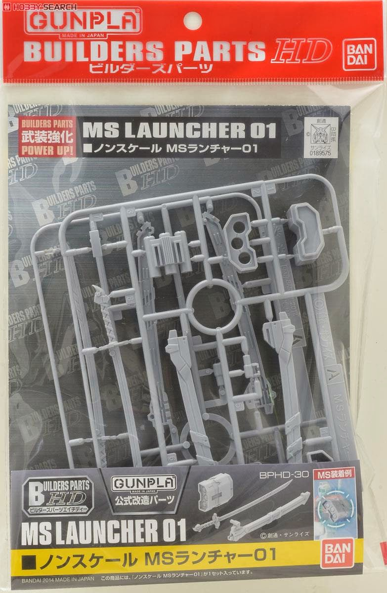 MS Launcher 01