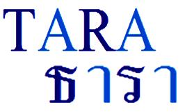 TARA ธารา