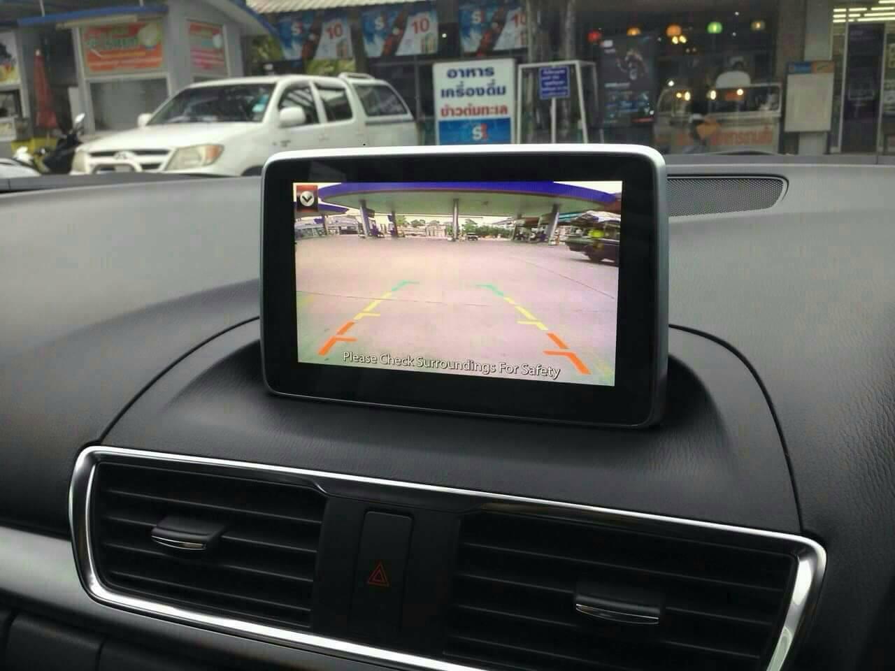 กล้องมองหลัง ตรงรุ่น Mazda 2,3 Skyactiv