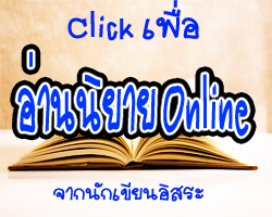 http://www.comeon-book.com/comeonv3/articlecategory.php?CatID=all&TypeName=%B9%D4%C2%D2%C2