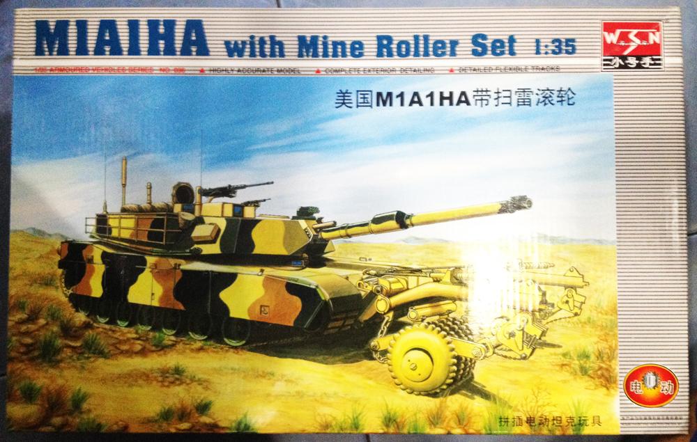 1/35 MIAIHA with Mine Roller Set