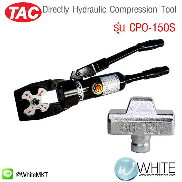 Directly Hydraulic Compression Tool รุ่น CPO-150S ยี่ห้อ TAC (CHI)
