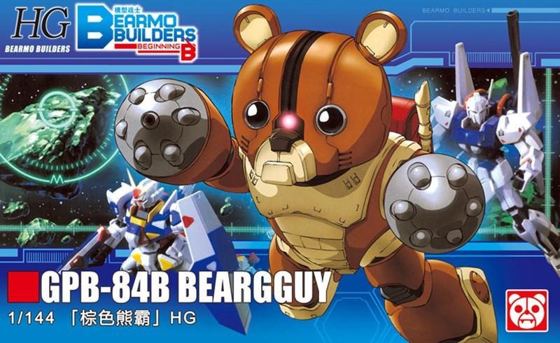 BEARMO bear model HG 1/144 gpb-04 Beargguy