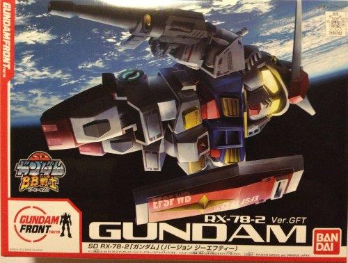 SD RX-78-2 VER.GFT