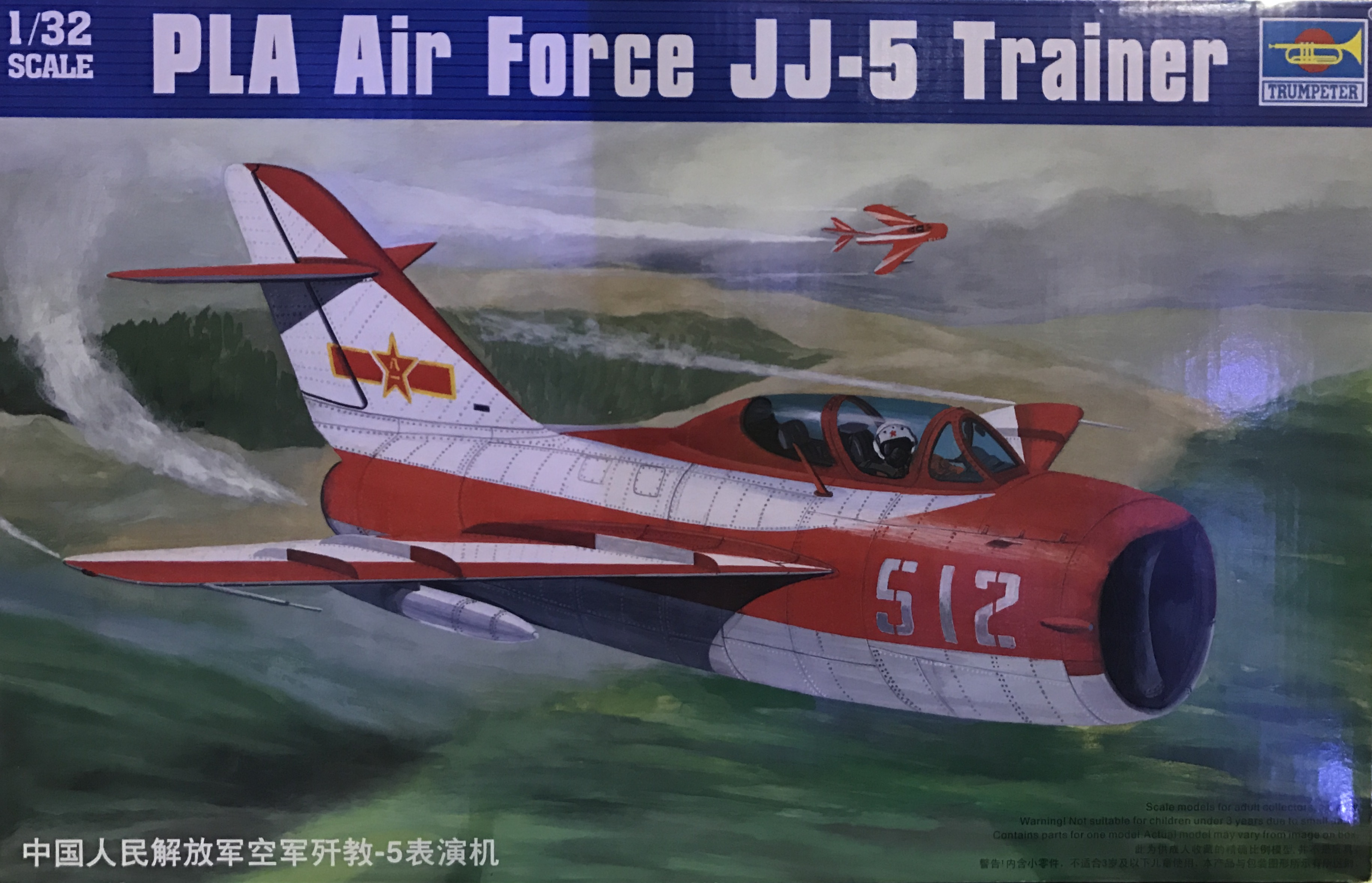 1/32 PLA Air Force JJ-5 Trainer [Trumpeter]
