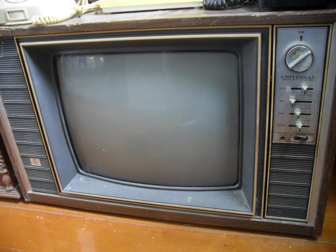 โทรทัศน์เก่า