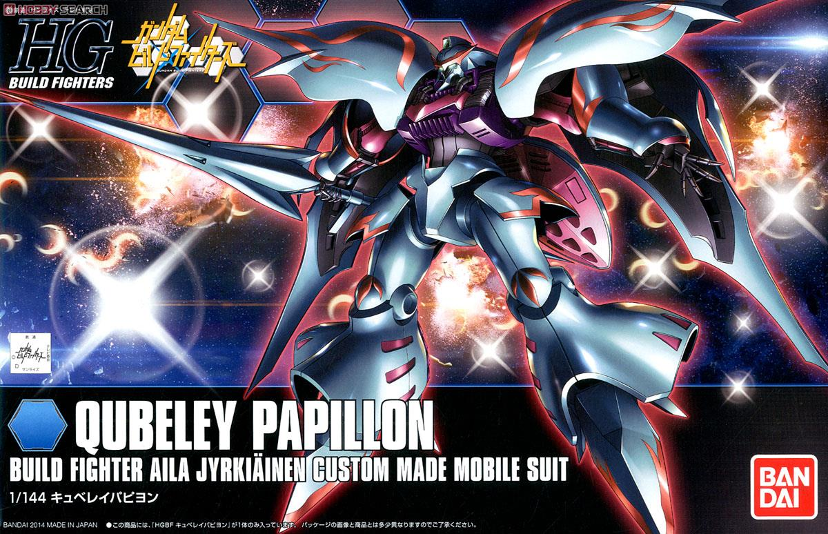 Qubeley Papillon (HGBF)