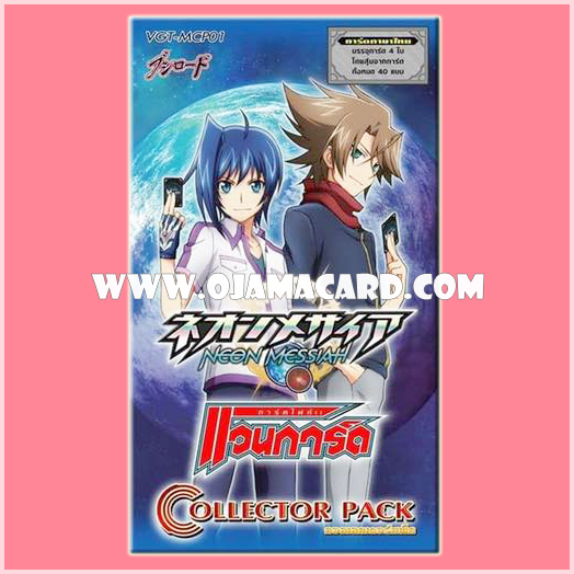 Movie Collector Pack 01 : Neon Messiah (VGT-MCP01) - Booster Pack