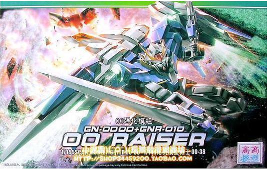 HG OO (38) 1/144 00 Raiser (00 Gundam + 0 Raiser)