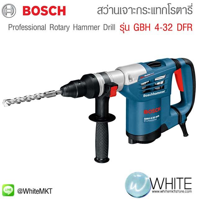 สว่านเจาะกระแทกโรตารี่ GBH 4-32 DFR Professional Rotary Hammer Drill ยี่ห้อ BOSCH (GEM)
