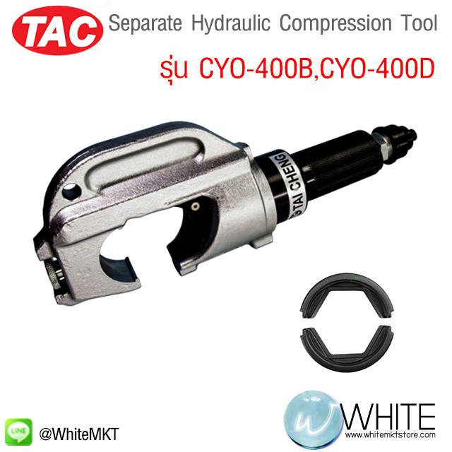 Separate Hydraulic Compression Tool รุ่น CYO-400B,CYO-400D ยี่ห้อ TAC (CHI)