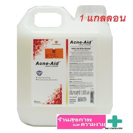 สบู่เหลว Acne-Aid liquid cleanser ขนาด 1000 ml (แกลลอน) acne aid สีแดง Acneaid