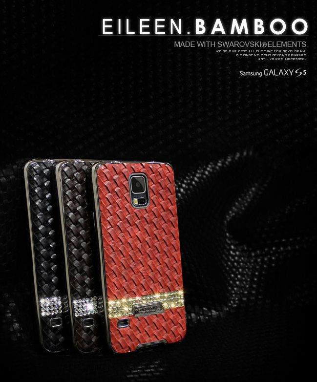Dreamplus : Eileen Bamboo Weave Leather Case Hard Cover for Samsung Galaxy S5, SV, G900