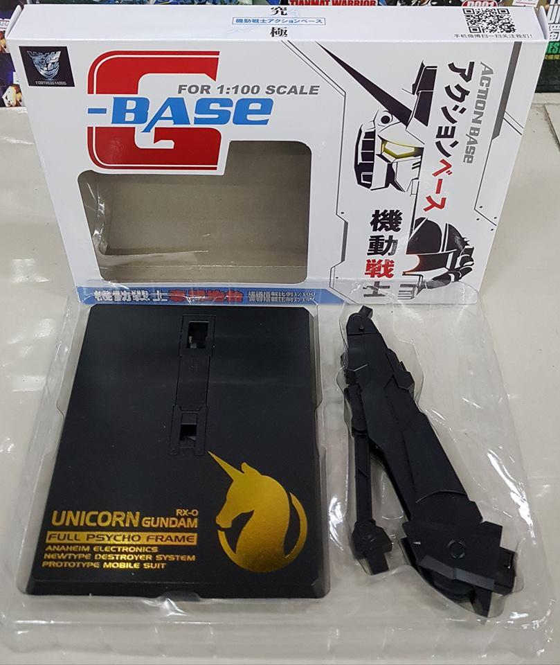 G-BASE(UNICORN GUNDAM RX-O)
