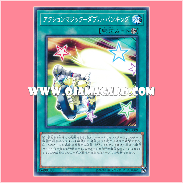 PP20-JP009 : Action Magic - Double Banking (Common)