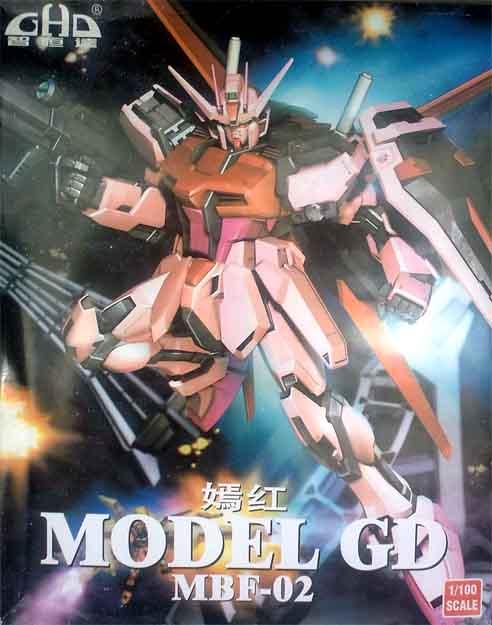 MG Strike Rouge Gundam
