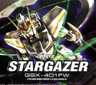 HG SEED (47) 1/144 Stargazer