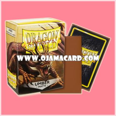 Dragon Shield Standard Size Card Sleeves - Umber • Matte 100ct.
