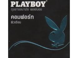 Playboy Comfort