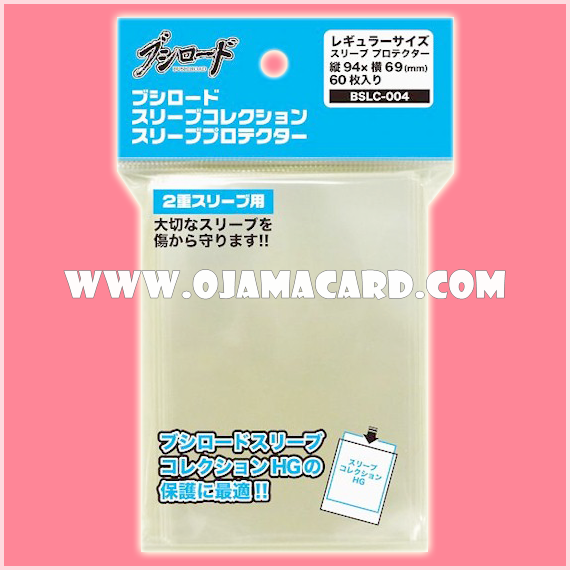 Bushiroad Collection HG Sleeve - Transparent 60ct.