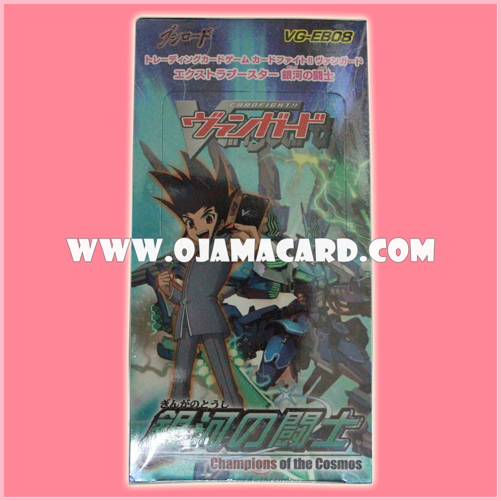 Extra Booster Set 8 : Champions of the Cosmos (VG-EB08)