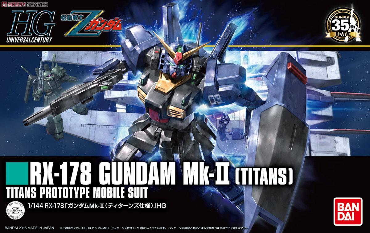 Gundam MK-II (Titans)