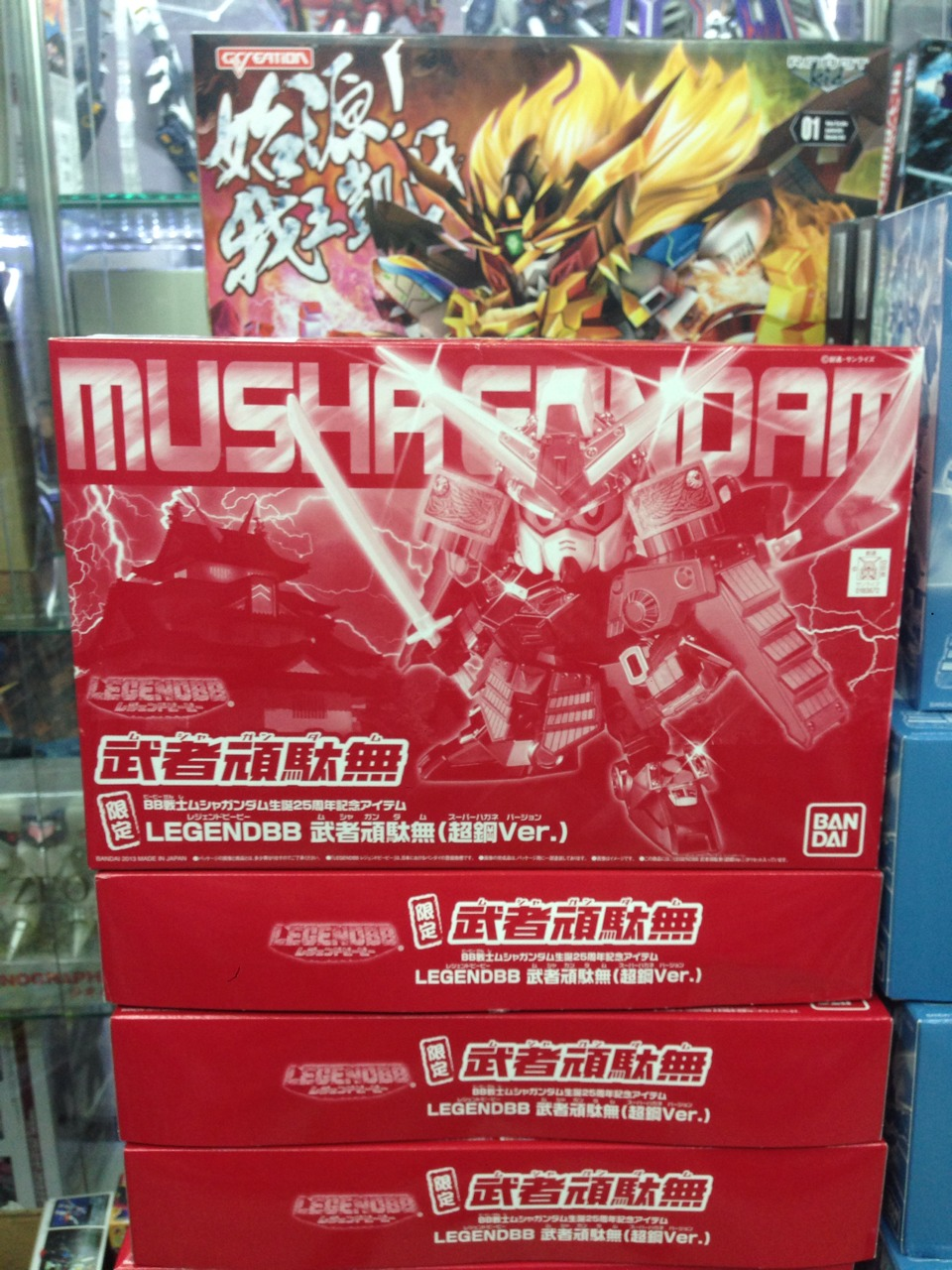SD Musha Gundam (Coating Premium Bandai Limited Ver.)
