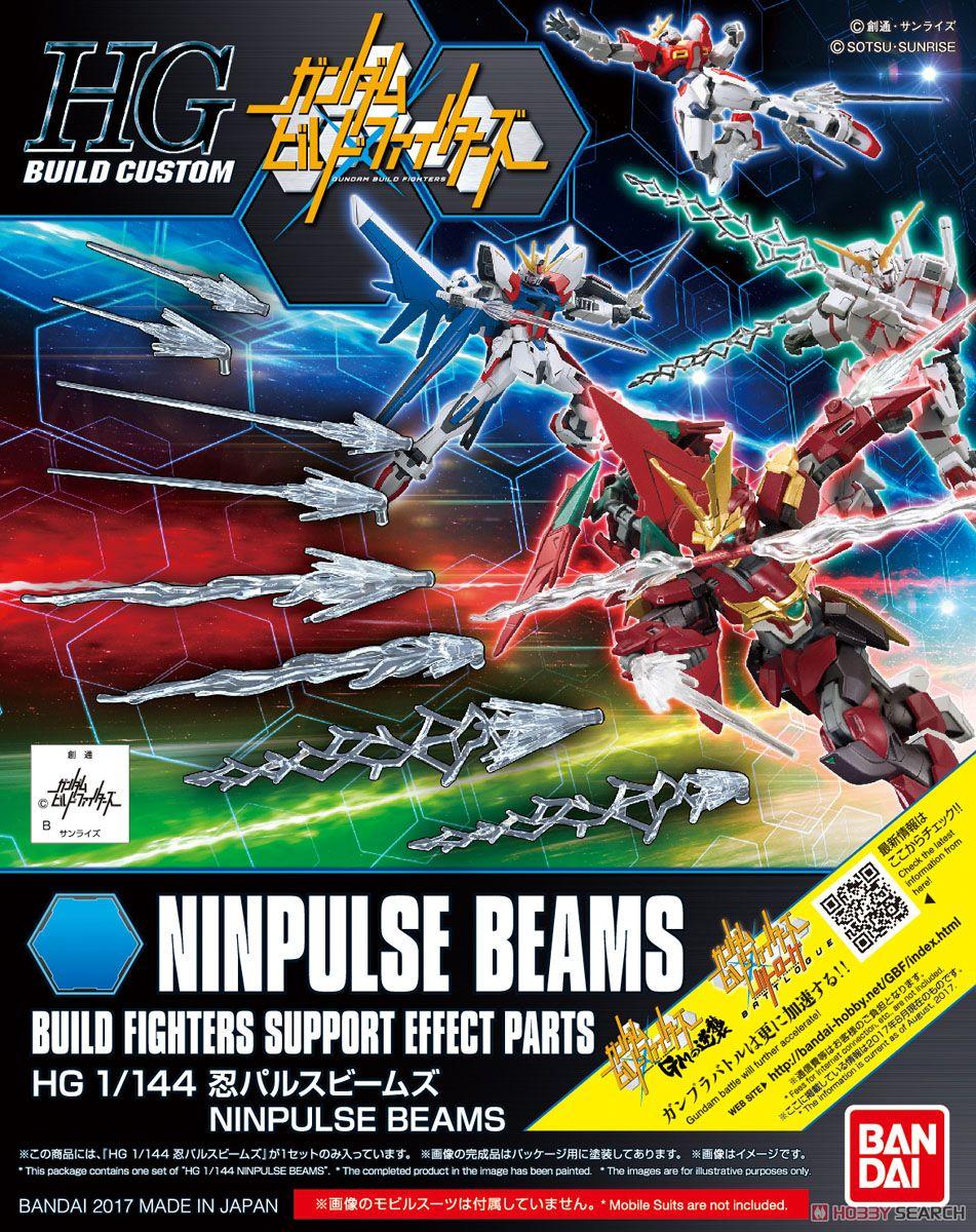 Ninpulse Beams (HGBC)