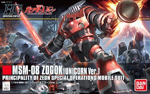 MSM-08 Zogok (Unicorn Ver.) (HGUC)