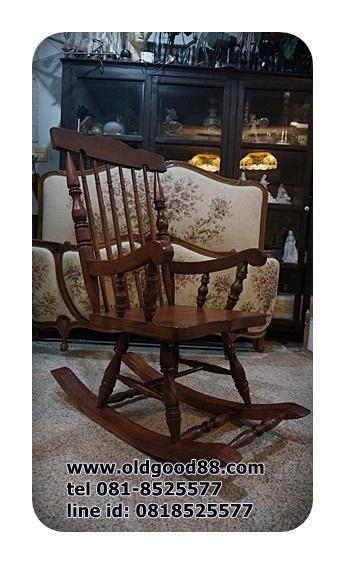เก้าอี้โยก รหัส6361vs
