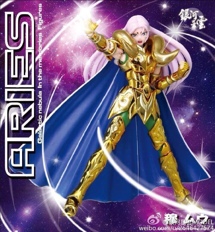Cloth Myth EX Aries Mu [Galactic Nebula]
