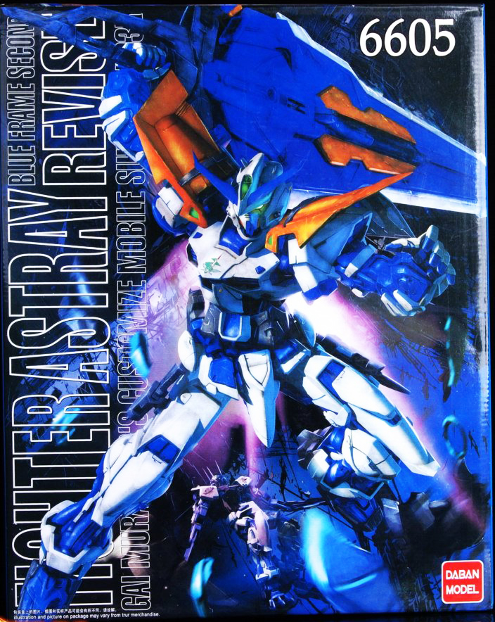 MG 1/100 (6605) Gundam Astray Blue Frame Second Revise