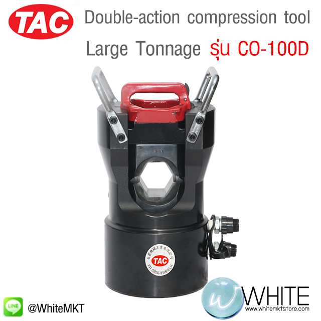 Double-action compression tooI, large tonnage, simple, available for widely compression function รุ่น CO-100D ยี่ห้อ TAC (CHI)
