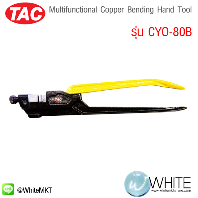 Multifunctional Copper Bending Hand Tool รุ่น CYO-80B ยี่ห้อ TAC (CHI)