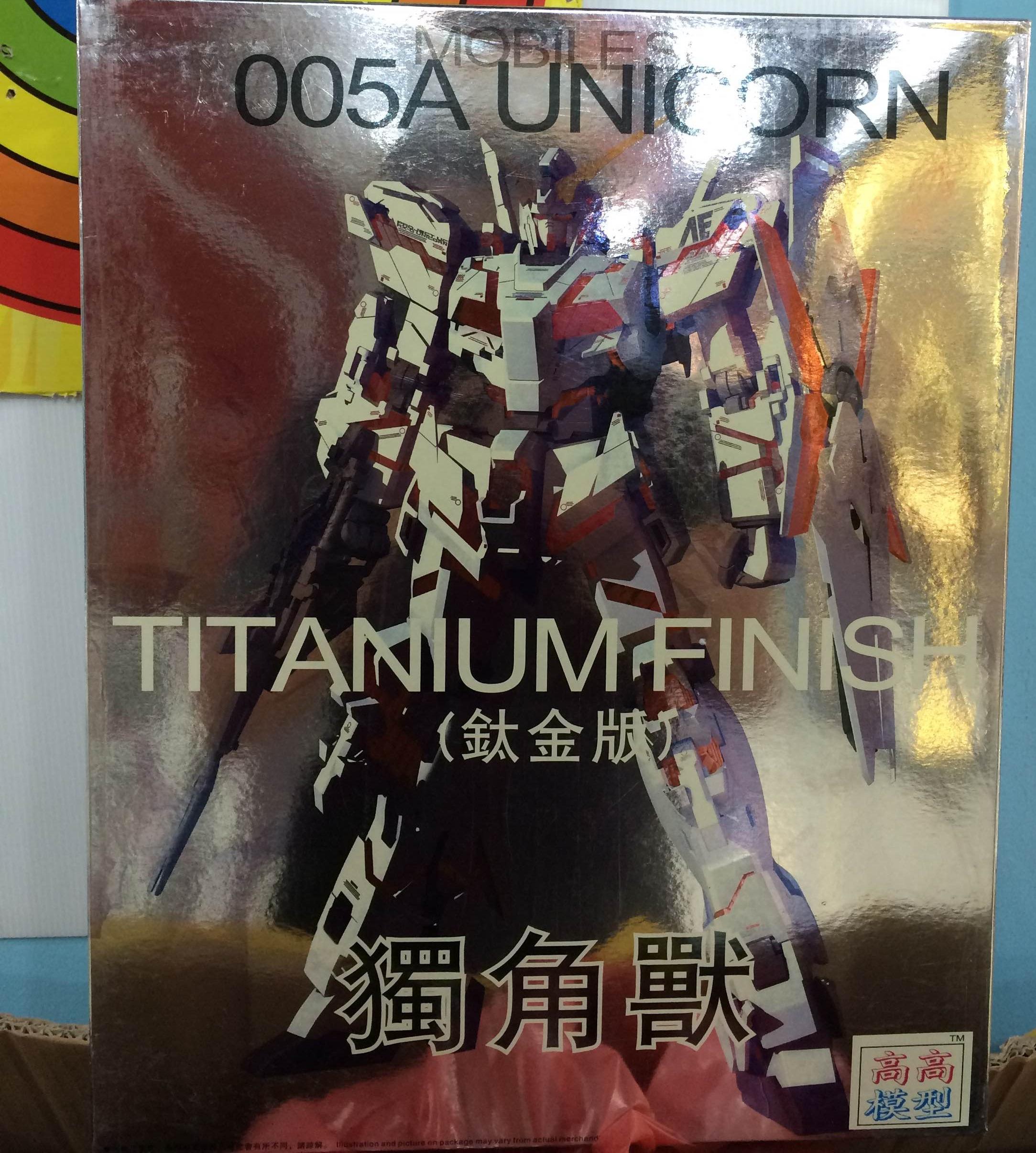 Unicorn_Titanium_Finish