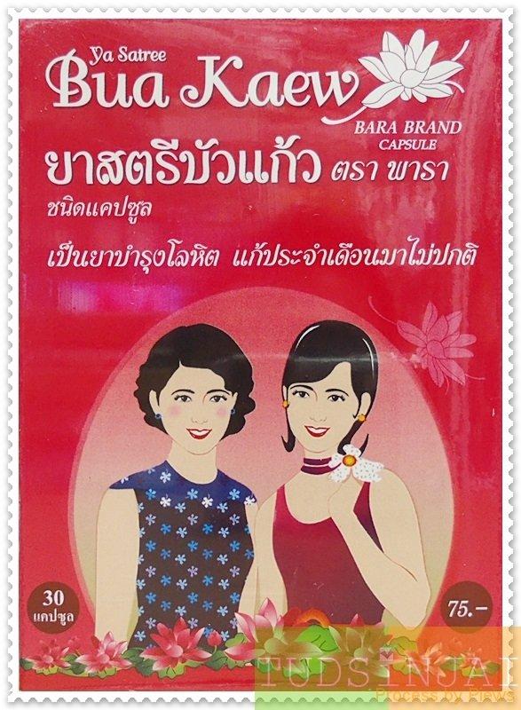 ยาสตรีบัวแก้ว ตรา พารา ชนิดแคปซูล บรรจุ 30 แคปซูล