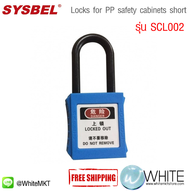 Locks for PP safety cabinets(short) รุ่น SCL002