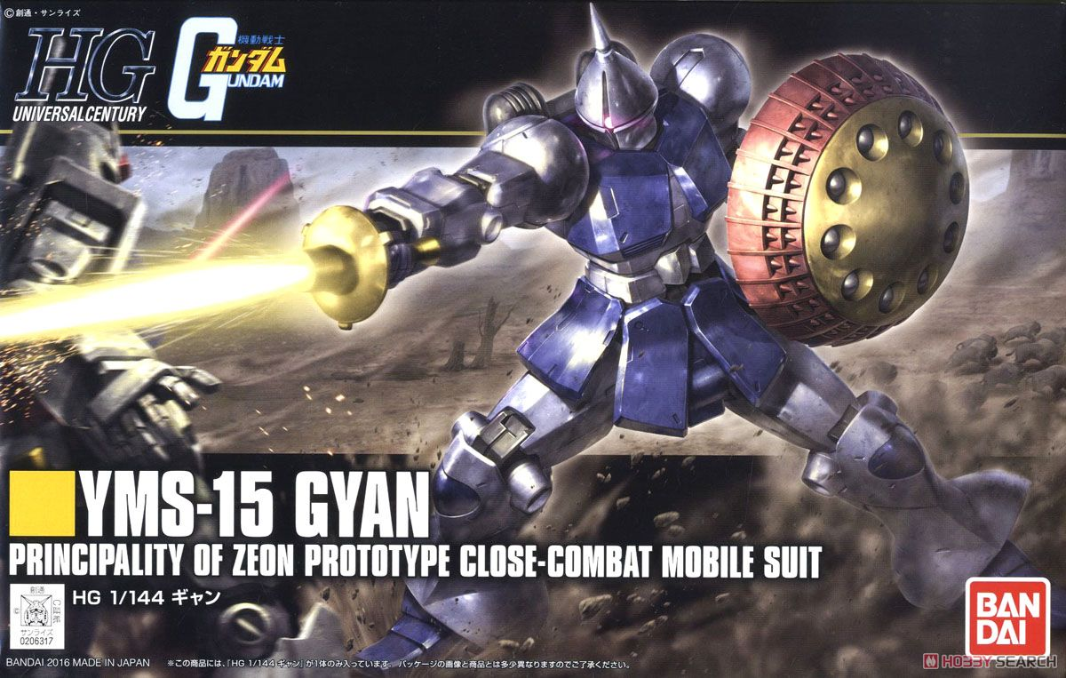 Gyan (HGUC)
