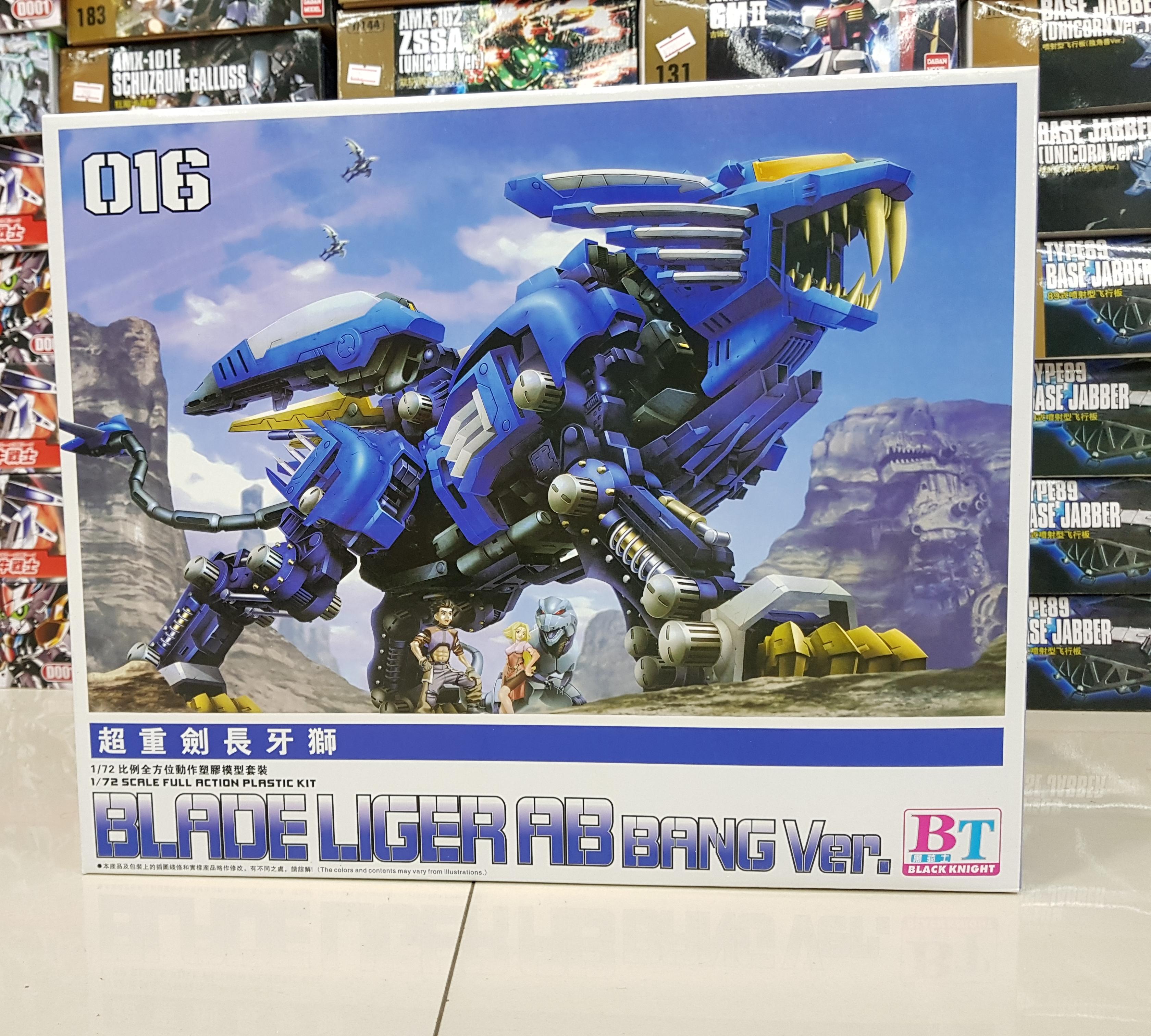 Blade Liger AB BT 016