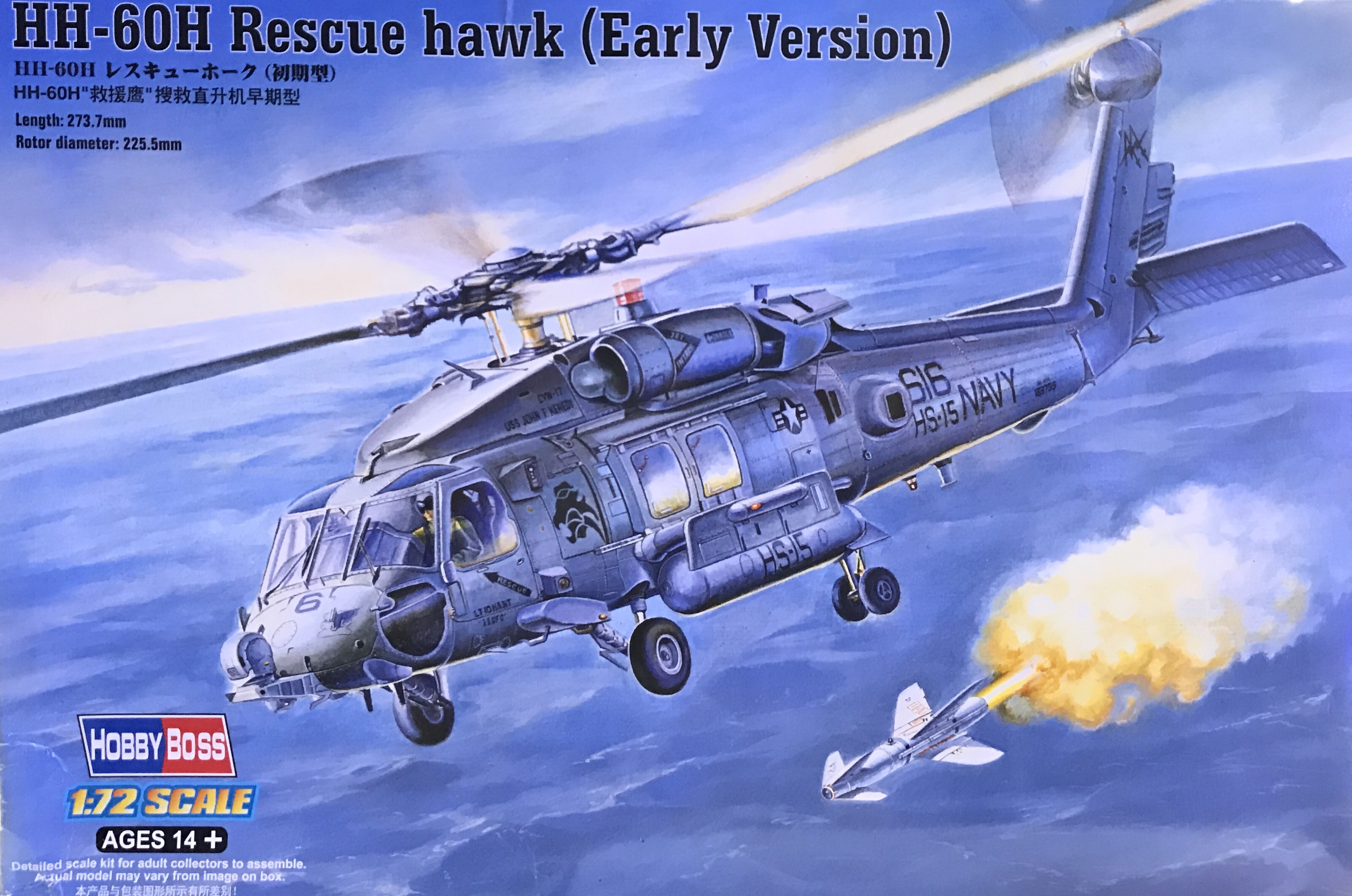 1/72 HH-60H Rescue hawk (Early Version) [Hobby Boss]