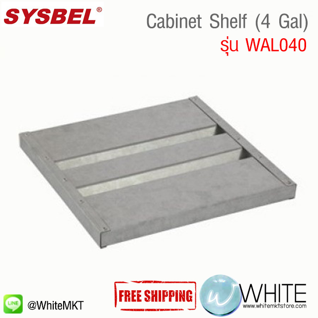Cabinet Shelf (4 Gal) รุ่น WAL040