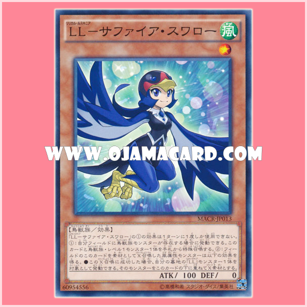 MACR-JP013 : Lyrical Luscinia - Sapphire Swallow (Common)