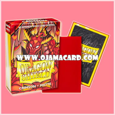 Dragon Shield Small Size Card Sleeves - Crimson • Matte 60ct.