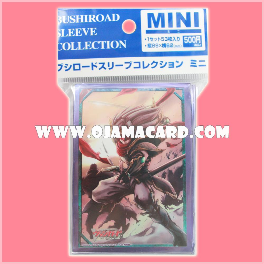 Bushiroad Sleeve Collection Mini Vol.89 : Knight of Silence, Gallatin x53