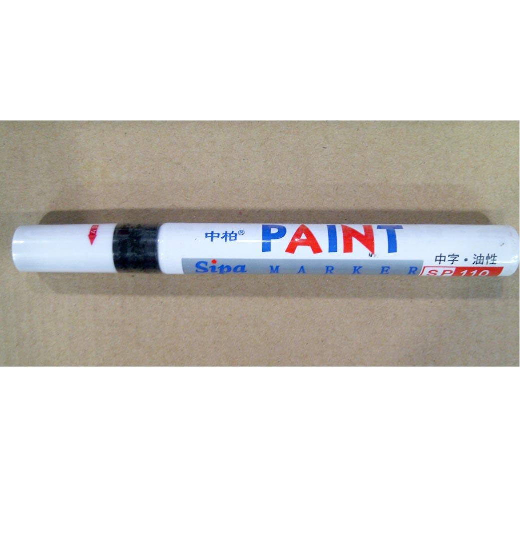 ปากกาน้ำหมึกเพ้นสี สีดำ