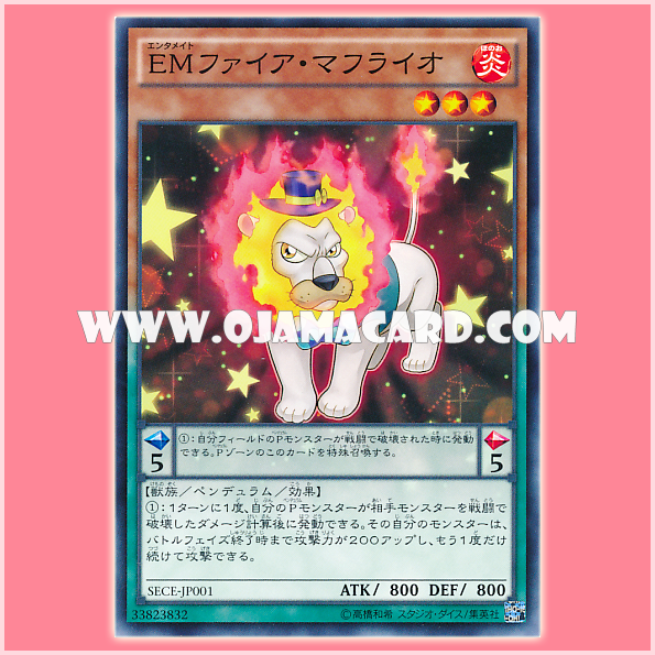 SECE-JP001 : Performapal Fire Muffleo / Entermate Fire Mufflio (Common)