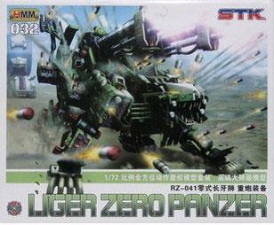 LIGER ZERO PANZERรหัส032 STK
