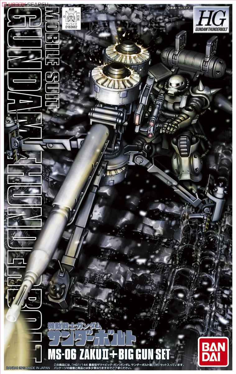 Zaku II + Big Gun (Gundam Thunderbolt Ver.)