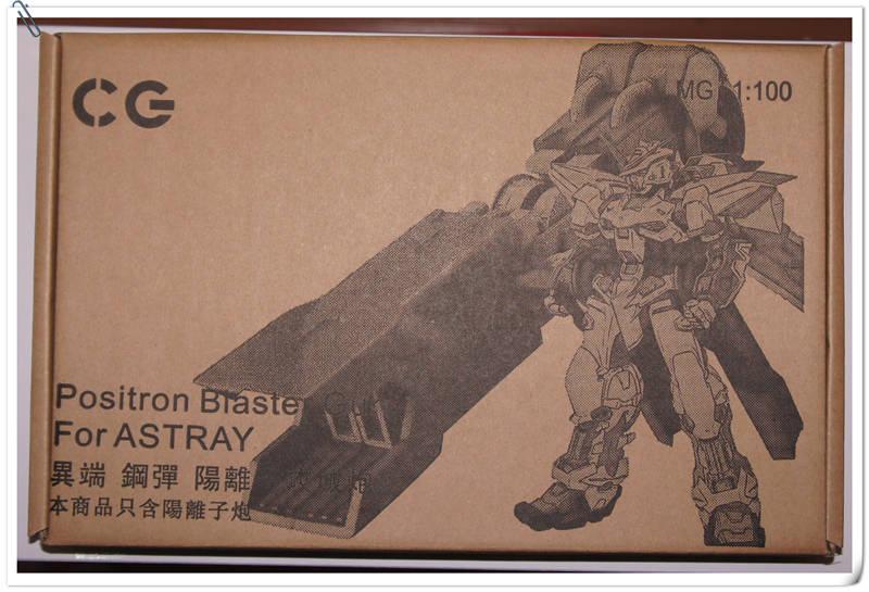 [CG] 1/100 Positron Blaster For MG Astray Blue Frame